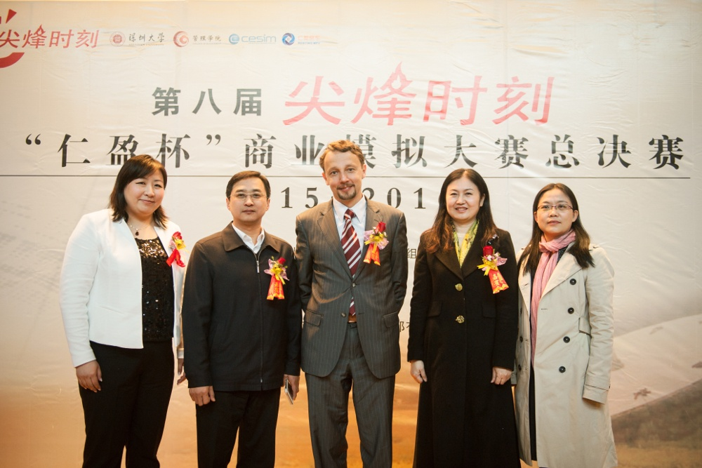 Cesim China Student Competition